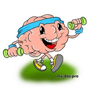 мозг х