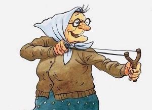 бабка х