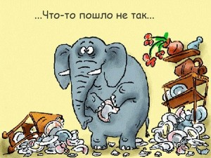 слон х