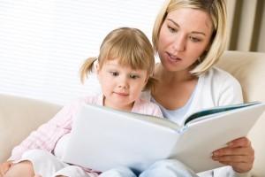 учим с ребенком х