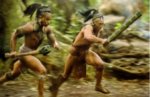 племя х