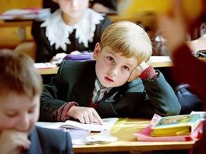 ребёнок в школе х