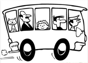 автобус х
