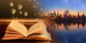 книга над озером
