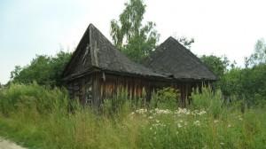 сломанный дом х
