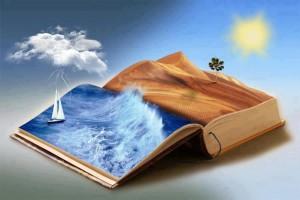 книга море и пустыня