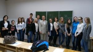 со студентами ВГУ